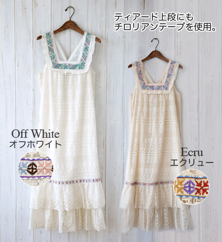 The long one piece of a total race colored in a Bohemian item! In a hem and the greatly opened square neck which became two steps of ティアード which were ボリューミー adultness direction /A line ◆ w closet (double closet): Tirolean A Dell race maxiskirt length キャミ
