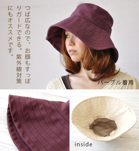 Is foldable, and to carry it; convenience, a saliva wide hat of the practical cotton canvas cloth which, besides, is done as for the washing! / Lady's /Hat/ woman hat ◆ line stitch canvas hat most suitable for prevention of sunburn, ultraviolet rays meas