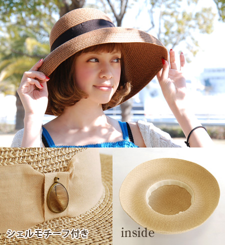 Face will hide supply and tasteful and elegant and classy tuba Guangzhou paper Hat! In the wide brim roll-curved from the matches to ガーリーコーデ! / UV protection / Tan / awnings / natural material / Hat ◆ アンダリフィーユブレード Hat