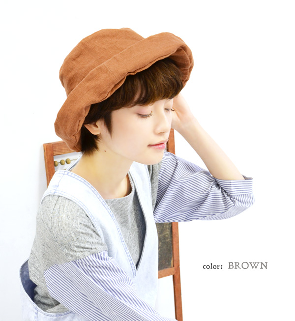Brim was broken into two stages covering the face off the UV protection can be serious! Folding to a compact and easy to carry. You can launder linen cotton natural Hat! And sunburn prevention / pocketable hats and ladies /Hat / women's hats ◆ コットンリネン sc