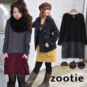 Wearing clothes one over another-like rial lei yard change one piece / mini length / plain fabric / reshuffling ◆ Zootie (zoo tea) which plays an active part in the exquisite two-tone color as the trapezoid miniskirt that backup ♪ is nostalgic by your fa