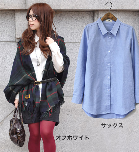 The cotton flannel ground which I raised slightly is good to a haori in the fall and winter! 100% of simple, basic thick well long shirt ◎ long sleeves / long length / cotton / plain fabric ◆ Mt (M tea) which omitted extra decoration entirely: Cotton fla