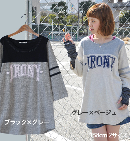 It is casual in a pop! / incompleteness sleeve /football roaring OP ◆ irony (irony) for American casual T-shirt tunic /A line / Lady's / three-quarter sleeves /7 which I trained to be a girly by a paint-like crack print made in sleeve / Japan: Rolling ir