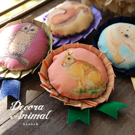 It is security & relief / pin badge / ピンズバッヂ / owl / rabbit / rabbit / white bear / りす / miscellaneous goods ◆ Decola animal broach in silhouette ◎ turn-type stop tab that I did it around such as the ハンドメイドピンバッヂ ♪ cupcake of lovely animals