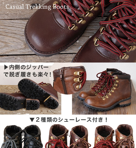 With the detail which is kind to a girl with the real trekking boots which are indispensable to a wardrobe now and an affordable affordable price! The race up bootie / OUTDOOR shoes / fake leather / 合皮 ◆ side zip mountain boots that きが with high heel &am
