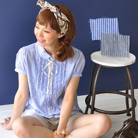 The helper wear which plays an active part in the scene in the season when folded neckpiece of haori shirt blouse ♪ which trained the blues tripe pattern with full of refreshing feels to be a girly is wide! It is / short sleeves / cut-off frill ◆ stripe