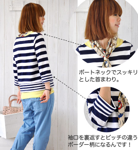Simply because is horizontal stripes without the vogue; discerning favorite one piece! ♪◆ ohana (オハナ) where the Malin border that a boat neck creates an adult-like atmosphere, and is an adult-like, and is worn is nice: Horizontal stripe X horizontal stri