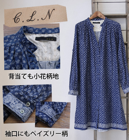 A simple texture dyed with indigo blue, knee-length one piece of natural, gentle floral design! Design / knee length ◆ C.L.N (sea L N) where the paisley of a hem and the cuffs was not reshuffling and just used the pattern of the cloth for: Indigo flower