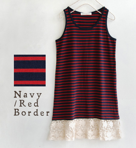 The sleeveless dress which attached the Cloche lace which seemed to be vain, and was sweet to a good hem. As a horizontal stripe inner dress ◎ Lady's fashion ◆ marguerite Cloche race tank dress