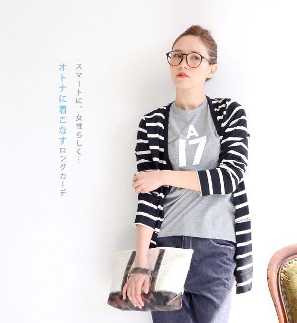 A summer cardigan ultraviolet rays up to 99% cut! Lady's tops outer long sleeves UV measures thin pollen measures cotton 100% ultraviolet rays UV long cotton cardigan ◆ zootie (zoo tea): ☆☆ barrier cool cotton UV cut long cardigan during the event