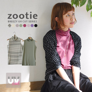 Neck and decollete guard! High neck tank top fast-dry Kool inner turtleneck stretch ◆ zootie (zoo tea) that ultraviolet rays cut processing was given: ブリージー UV cut bottleneck no sleeve cut-and-sew