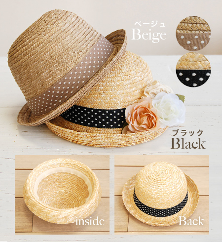 Bowler Hat this season more and more indispensable! In the season points with cotton lace flower brooch! In the hot season in the cool natural materials flourish in straw hat ◆ ドットリボンボーラー hat with flowers