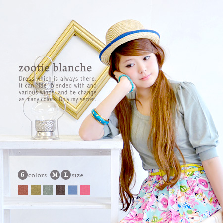 Short-sleeved pullover Lady's tops T-shirt half-length sleeves inner T-cloth cotton blend summer ◆ zootie blanche (ズーティーブランシェ) having a cute sleeve for five minutes: Buran chef rice puff sleeve cut-and-sew [plane]