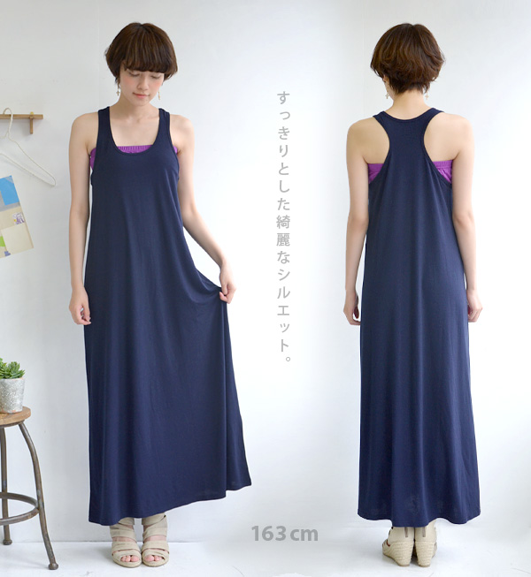Simple long dress maxi dress no sleeve plain fabric spring and summer tank dress cut-and-sew layering ◆ zootie blanche (ズーティーブランシェ): Basic Y back tank top maxi length dress
