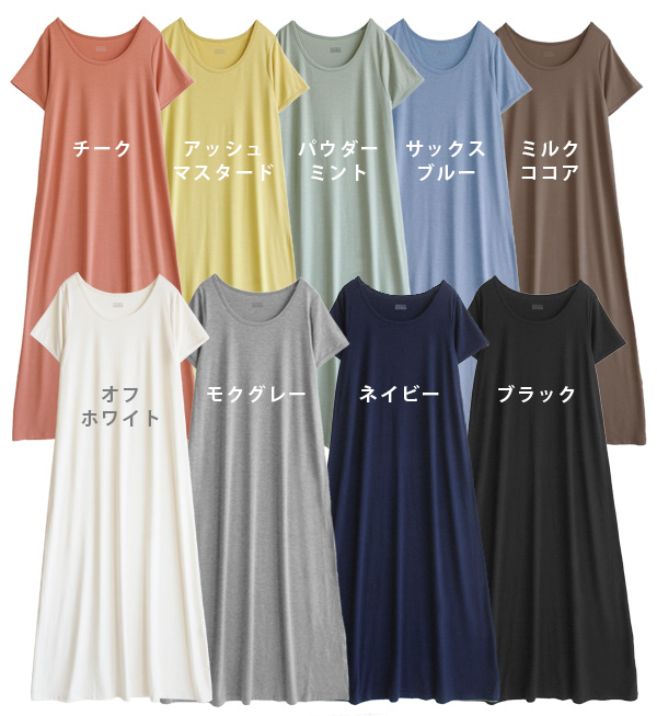 Simple long dress maxi dress short sleeves plain fabric spring and summer maxi dress cut-and-sew casual dress Lady's ◆ zootie blanche (ズーティーブランシェ): Basic T-shirt maxi length dress