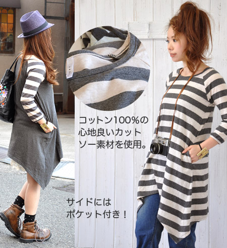 Classic thick stripes, a BIG hem arch form stylish and thin show effects! Raglan sleeves switching also transform a unique 7-sleeves Ron T one piece / leg / NEP T shirt / odd sleeves / color / puff sleeve ◆ Zootie ( ズーティー ): スマートボーダー seven minutes ヘムアーチワ