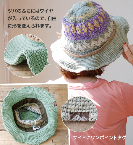 Cotton hemp knit + coconut button + leather race. A saliva wide hat made with natural material and light coloring to be charmed by! Cotton knit hat /UV/ real leather / folklore ◆ フェアアイルキャペリンニットハット of all season correspondence