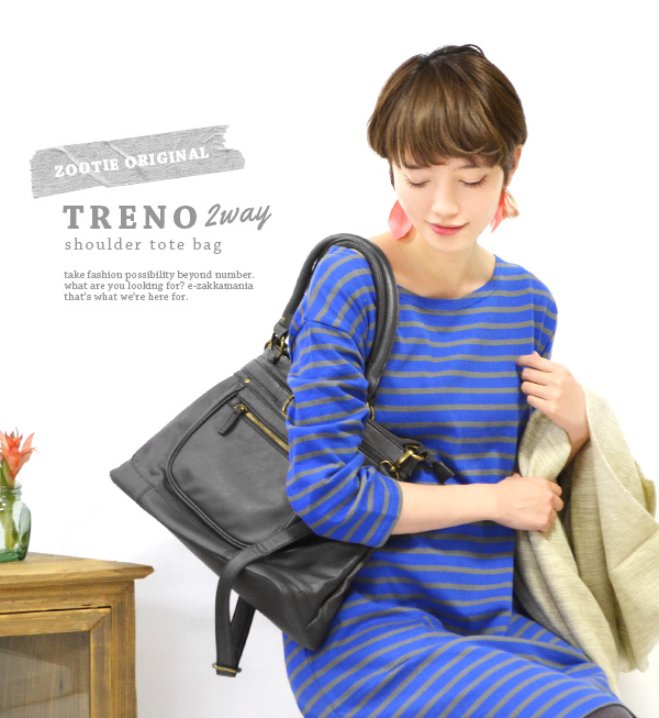 11,274 are sold out! Is simple in pocket ... moderate design which is an adult in a feeling properly which is round on a decoration belt; is convenient. ◎ Take a lady's bag bag slant; commuting attending school ◆ zootie (zoo tea): トレーノ 2WAY shoulder bag