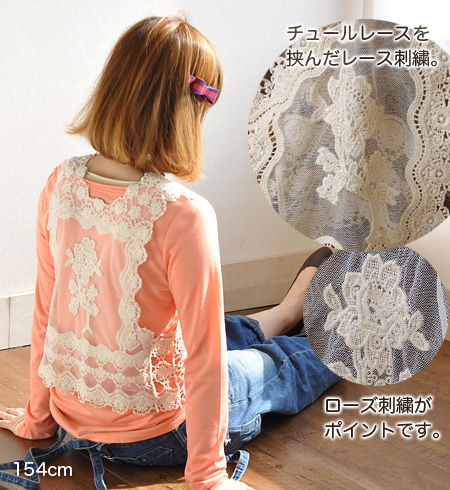 Plus the クロシェレースジレ at the end of the code only in the in trend! Crocheted lace Accessories Accessories sense me familiar even to what this season is a mast / embroidery / floral / flower / rose ◆ ローズカギ crochet lace short best