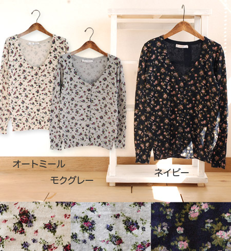 Small floral sweetness with classy ♪ ライトニット 100% cotton so also ideal for cooling measures Cape! A depiction of an abstract painting style from casual code, insert to color! / Long sleeve / flower / rose / rose ◆ プチブーケトリムローズコットン knit Cardigan