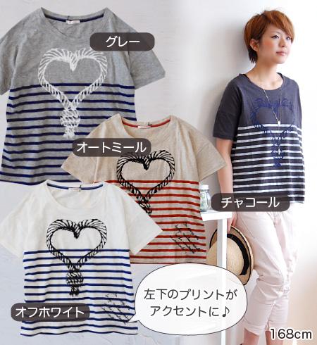 Sweetheart girl item synonymous with Marin twist! Panel border pattern short sleeve shirt feminine wear loose to rough / slabs /LOVE/HEART ◆ love lowppanelborderdropshoulder T shirt