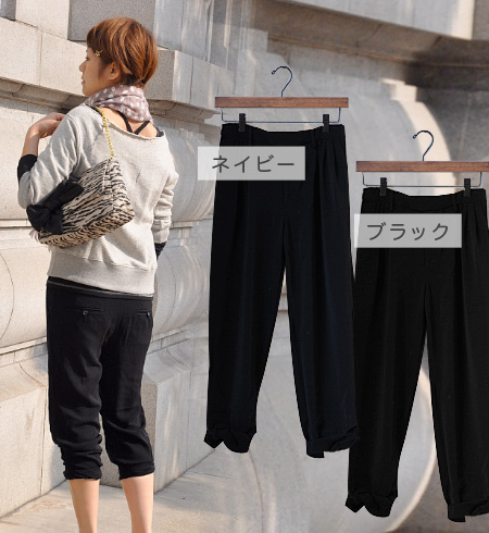 The stylish, cool dressy underwear which I am scattered, and a feeling and a feeling of pulling down of deep rise want to challenge a feeling well without thinking exquisite ♪ to be it! Wear it with a waist; and is ◆ roll-up satin Georgette tapered pants