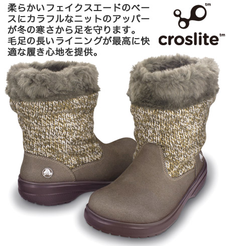 Suede leather knit inside boa bootie cosy clocks booties. Half length ぺたんこ shoes cute stylish イーザッカマニア ◆ crocs (clocks) cozycrocs bootie lady's from W4 (20cm) to W9 (25cm)