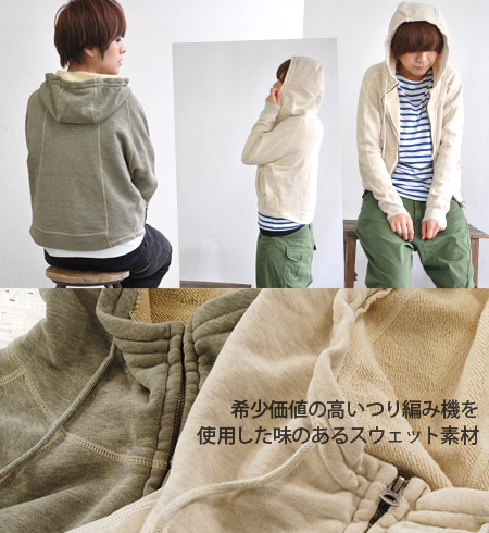 I watch precious 吊編 and use 吊裏毛 using the plane! Sweat shirt parka /OLD ATHLETIC PARKA/ ユーズド processing / raglan sleeve / shortstop length ◆ Johnbull (John Bull) where certainly gets the circumference and the difference: Old athletic shortstop sweat shir