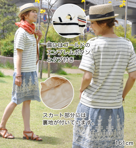 """""""Coordinates style"""" beyond """"a layering style"""" dress! In loose Malin horizontal stripes T-shirt, it is completed in one piece of this in a tea-length skirt, the truth with lining! / embroidery / half-length sleeves / short sleeves ◆ horizontal stripe cut-"""