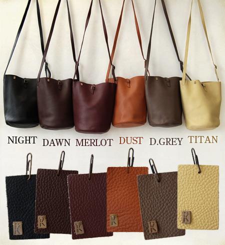 Total real leather round the bottom bucket type Pochette! /color:Merlot Merlot /night night /d.grey dark /titan Titan /dust dust /dawn dawn / angled loveseat / Pocket / bag ◆ Koos (course) :edger M FG エドガーフルグレインショルダー bag