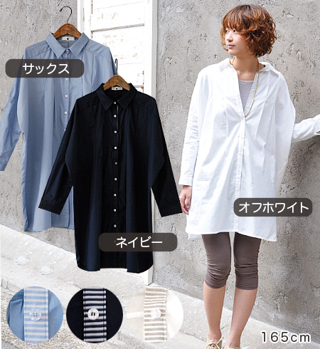 Cute, loose, whats up. Wideshatstunic Dolman sleeve style filled with all you want points: rough, stylish dressed in thin shirts ♪ ◆ Mt (Mt): drop shoulderbigshatswan piece