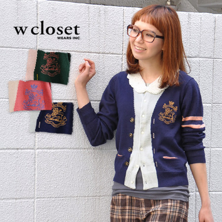Dressing like that wear the Cardigan collar blouse on this one construction トロンプルイユカーデガン / race collar / sleeve ◆ w closet ( ダブルクローゼット ): ビーズティ pets with shirt on Trad knit Cardigan