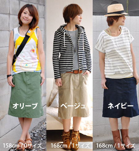 Coolness of the works cart, + are digested; casual appearance of the wash Chino material with the feeling. Knee length with a slit. / knee length / half length ◆ bit blue (bit blue) which is one piece where is good to an adult: Back Chino F Teague midisk