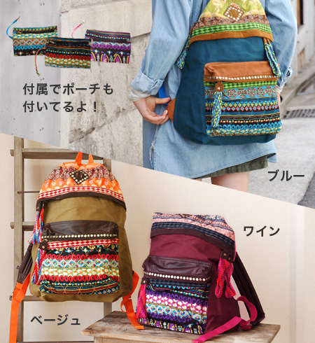 Patterns of fashion expert style full of folklore. Four Pocket pouch plus also included! Practical デザインデイ Pack was made throughout functional considerations, such as open-side ◆ Vif ( Viv ): エスニカルパッチワークリュック suck