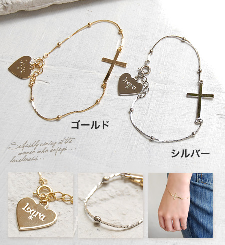 Bracelet became popular Rosary design, elegant accessories daily wear or want. Everyday attire up special cross motif and Silver / Gold ◆ Lara &Heart (ララアンド heart): ロゴハートロザリオ bracelet