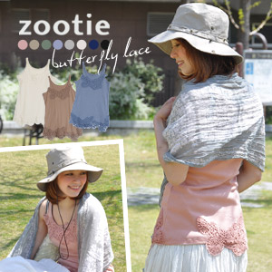アシメレースタンク which makes a clear distinction from the others which treated the cotton race such as the butterfly boldly! / plain fabric / transformation ◆ Zootie (zoo tea) recommended as for the rather thin shoulder string & A-line, the wearing such as
