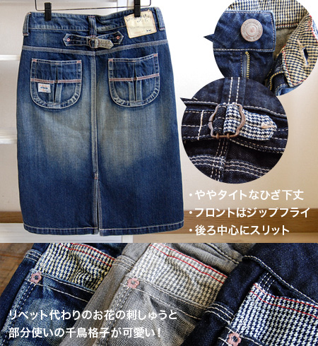 Product made in denim skirt / Japan / knee length / midi length / half length / jeans / straight / slit case ◆ Betty Smith (Betty Smith) of the original comment that had an adult grow it in nice knee length ♪ BettySmith in particular: Work denim midiskirt