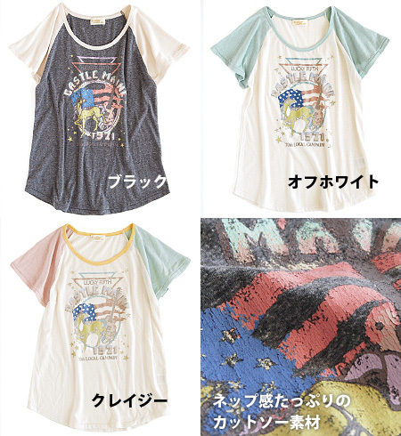 Unicorn on guitar to star in the logo! print design is very casual! Vintage short sleeve sewn fashionable color selector and NEP tenjiku ◆ w closet ( ダブルクローゼット ) :castle maine ユニコーンクラックプリントラグラン T shirt