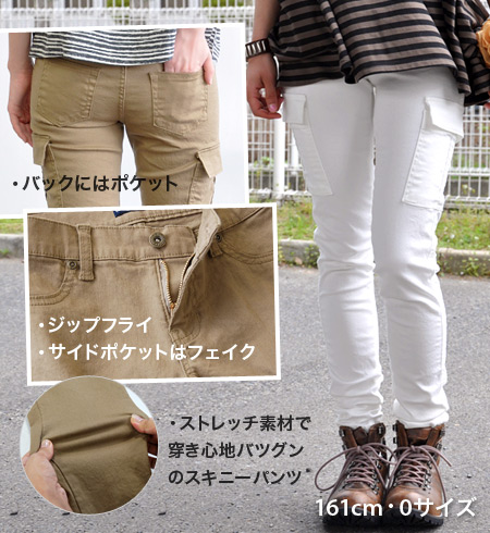 'Hot' items cargo pants a feminine stylish ♪ stretch its unflinching pants/レギパン/パギンス/workpants ◆ bit blue ( ビットブルー ): カーゴレギニー pants
