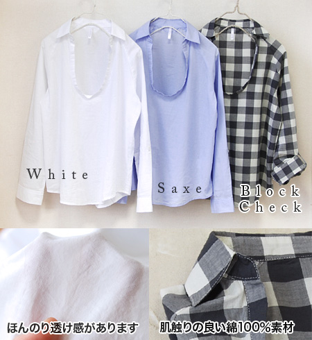 Gaping slit neck in my cover flow dressed to enjoy the shirt. Casual and clean because even simple shirts can be used! Fresh gingham check pattern or white & blue plain, choose from 3 types! 100% cotton ◆ Zootie ( ズーティー ): クレアスキッパー shirt blouse