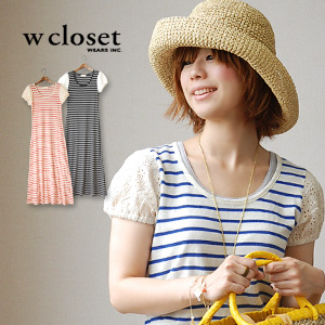Maxiskirt one piece / punching embroidery / short sleeves / horizontal stripes / recycling T-cloth ◆ w closet (double closet) of the puff sleeve where the entire surface was designed by punching embroidery: Grape flower race puff sleeve horizontal stripe
