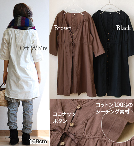 It is length ◆ バックフラワークロスステッチフェイクレイヤードシーチングワンピース in length / plain fabric / Lady's / cotton / cotton / tunic / knee in sleeve / three-quarter sleeves / knee for natural one piece ♪ / incompleteness sleeve / embroidery / embroidery / light outer /7 of ref