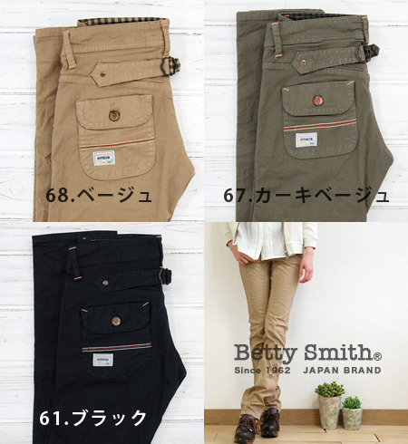Usually more than switching and design the zipped back in beauty lead leg & small ass skinny ローライズワークパンツ / women's / solid / Chino wind/Cardigan/ベティースミス ◆ Betty Smith Betty ( Smith ) zip フラップタイトストレートツイル pants