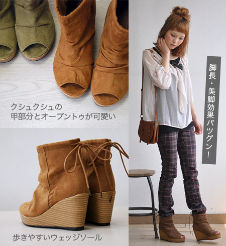Is refined; thick-soled wedge booties ♪ / platform / ankle length / shortstop length / shoes / shoes / shoes / shoes / shoes / 合皮 /8cm high-heeled shoes / spring boots ◆ Zootie (zoo tea) with the girly ♪ ribbon string: クシュクシュウェッジソールオープントゥショートブーツ [suede]