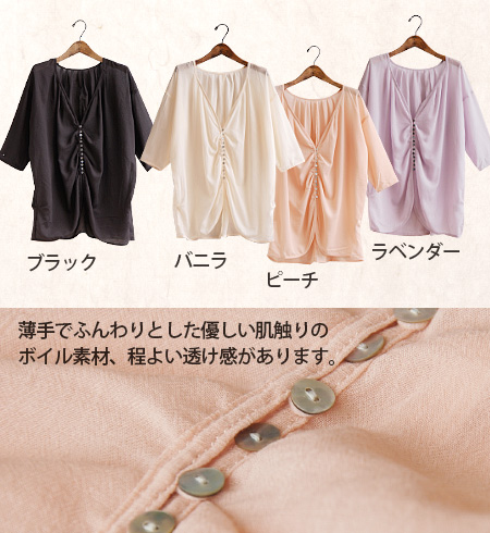 Draw the silhouette soft drape design flows, such as airy 7-sleeve Cardigan! Yul Cutie enjoying firmly caught the body cover?! / Diffrence / drop shoulder / solid / irregular wing ◆ solbegazardrerp Boyle Cardigan