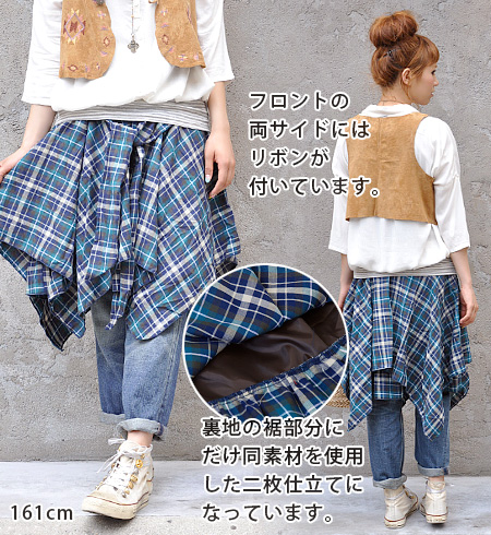 Techniques like the plaid flannel shirt around his waist like and knee-length skirts! / lined / pattern shirt and flannel and asymmetric / dates / MIDI-below knee-length knee length ◆ West ribonjamiechecklayerd shirt skirt