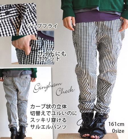 Cool and girls combines femininity with a gingham pattern women's harem pants ♪ fossoli legs will come true in 3D draping! / Cotton / natural / unisex / cotton 100% / skirts ◆ bit blue (Bitburg): gingham check cotton sarel pants