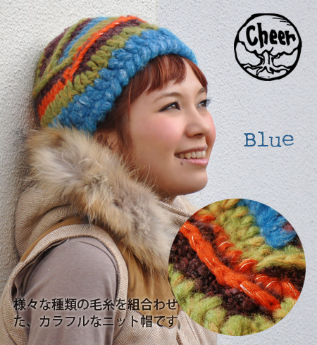 Individual design ◎ natural / wool blend / heaviness / knit hat ◆ cheer (cheer) of the colorful knit CAP ◎ bias horizontal stripes style knit out of colorful woolen yarn such as boo clay or mixture color & lam cotton-silk fabric roughly: Patty three