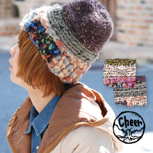 Colorful knit Cap made twist patchwork ♪ fit and form a stable • color, material, knitting, etc. Switch to different knit excellent presence! / Wool mix and knit CAP and thick / Hat ◆ cheer ( cheer ): ドロールパッチワークミックス knit Cap