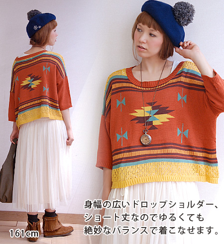 Miho was likely color depicted in colorful ponchos sensory transformation knit sweater! Dolman sleeve style a loose silhouette ◎ / crochet intarsia / folklore / odd sleeves ◆ w closet ( doubleklosett ): ortegadropshouldershort knitted apparel